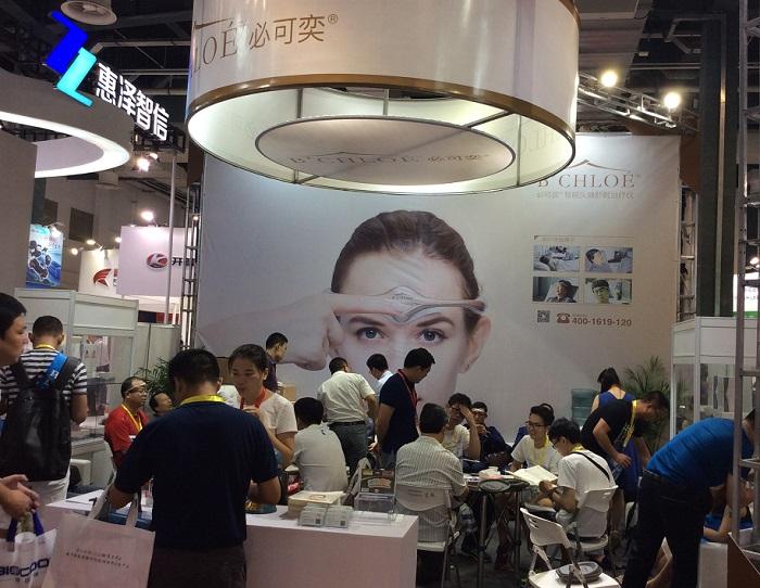 中国(北京)国际医疗器械展览会_现场照片