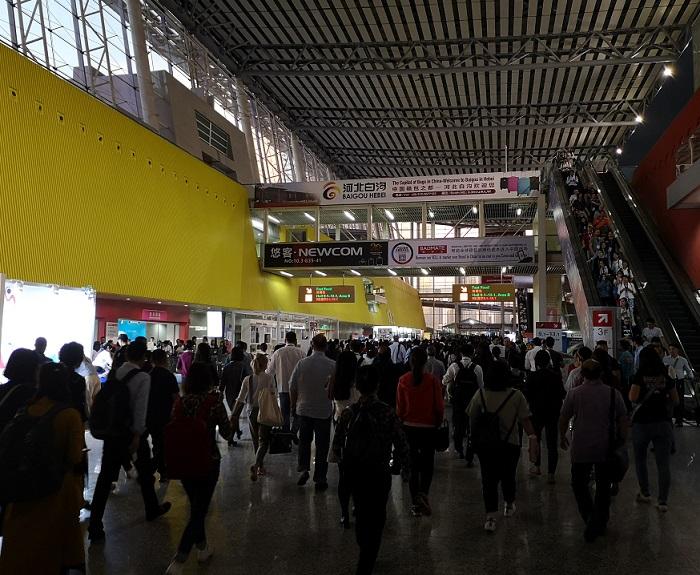 中国进出口商品交易会(广交会)秋季三期_现场照片