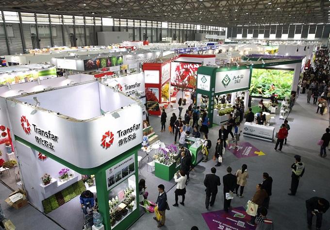 中国(上海)国际园林机械及园艺工具展览会