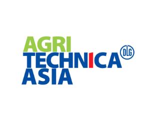 泰国曼谷国际农业机械展览会