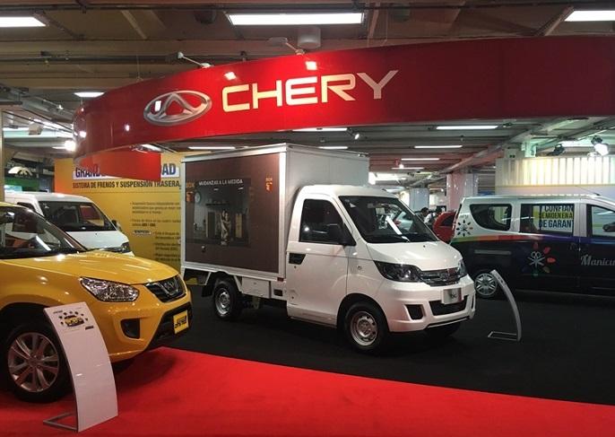 哥伦比亚波哥大国际汽车及配件展览会