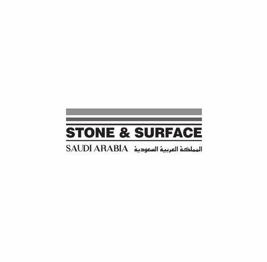 沙特吉达石材地铺展览会_现场照片