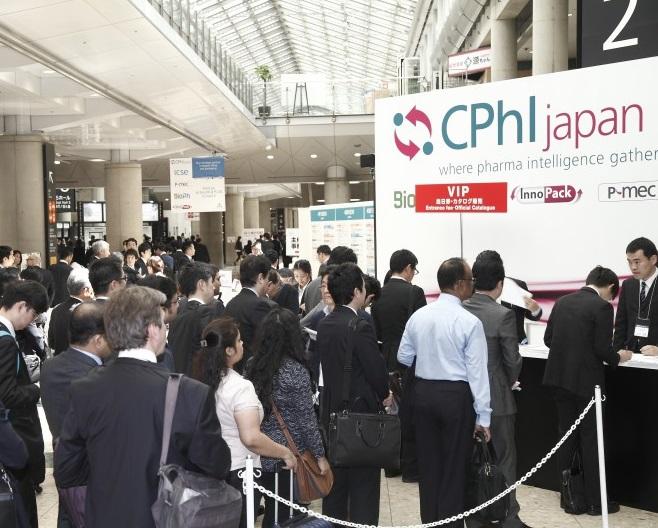 日本东京国际制药原料展览会_现场照片