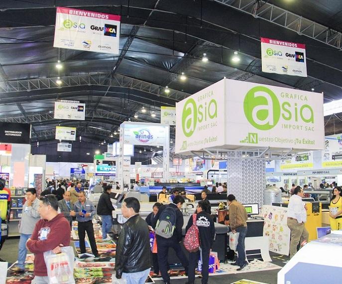 秘鲁利马国际广告展览会_现场照片