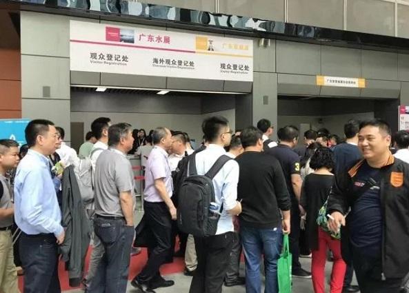中国(广东)国际水处理技术与设备展览会