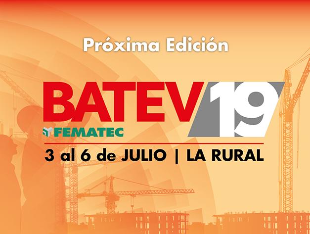 阿根廷国际建筑建材展览会