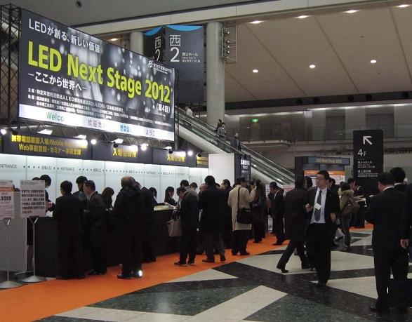 日本东京国际照明及LED照明展览会