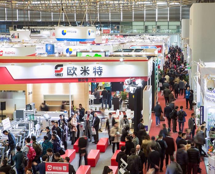 中国(上海)国际标签印刷展览会_现场照片