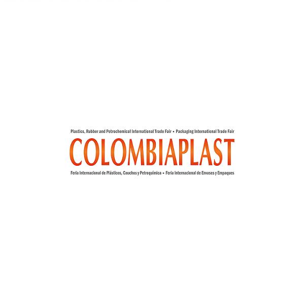 哥伦比亚波哥大国际工业展览会_现场照片