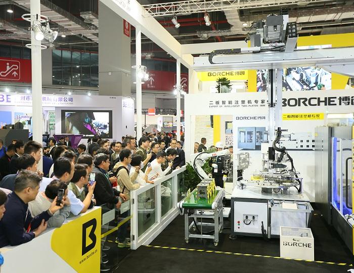 中国(广州)国际塑料橡胶工业展览会_现场照片