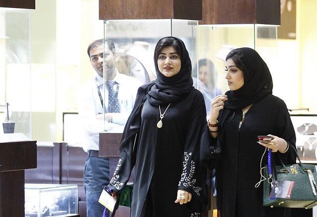 迪拜国际珠宝展览会