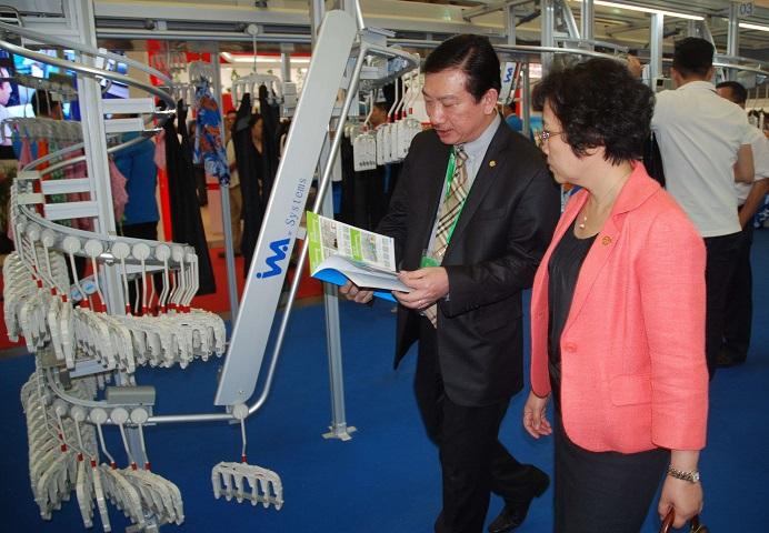韩国首尔国际缝制机械展览会