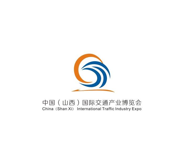 中国(山西)国际交通产业博览会_现场照片