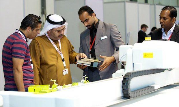 迪拜国际印刷及包装展览会