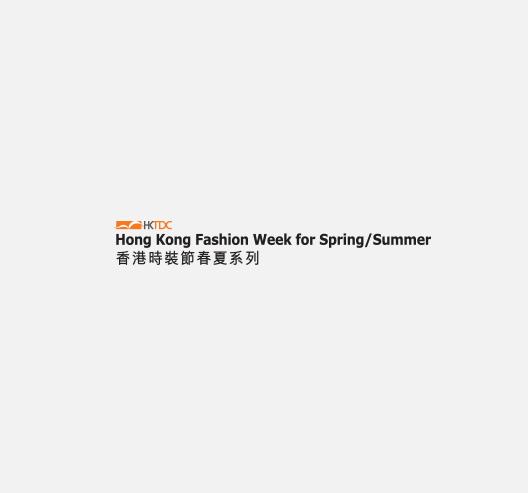 香港国际时装节春夏系列展览会_现场照片