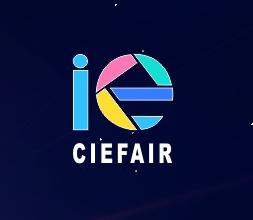 中国(深圳)国际互联网与电子商务博览会
