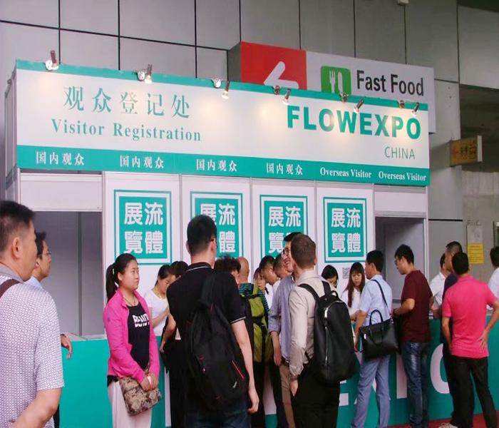 中国(广州)国际流体暨泵阀门管道展览会_现场照片