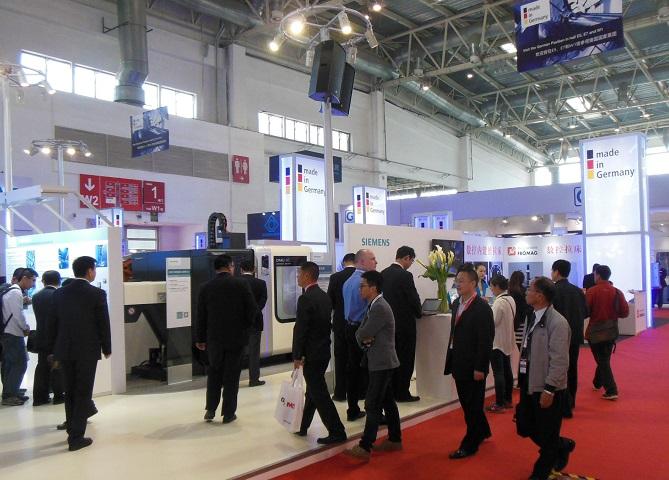 中国(北京)国际机床展览会