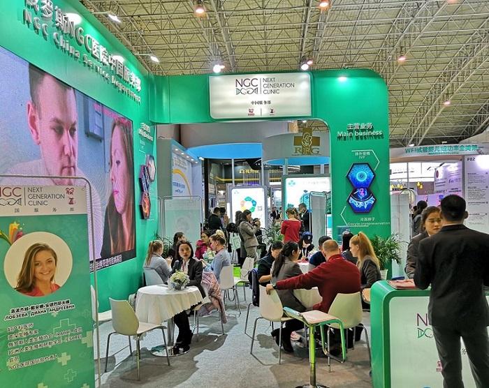 中国(深圳)国际医疗旅游展览会_现场照片