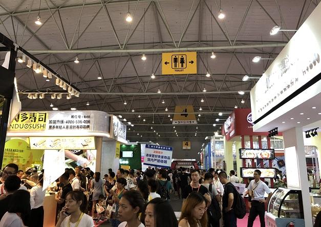 中国(北京)国际酒店用品及餐饮业展览会_现场照片
