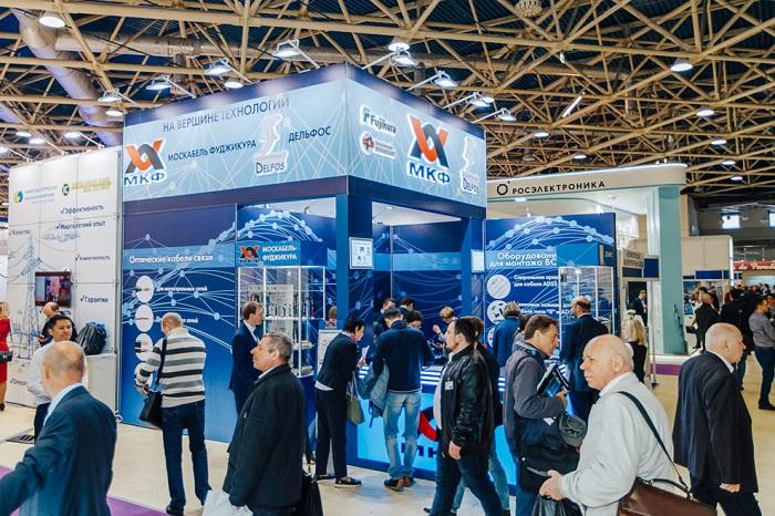 俄罗斯莫斯科国际通讯设备展览会_现场照片
