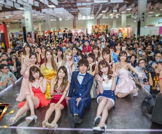 台湾台北国际成人用品展览会