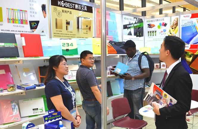 越南河内国际文具展览会