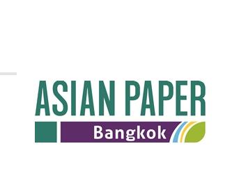 泰国曼谷国际纸业展览会