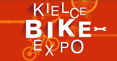 波兰凯尔采国际自行车展览会
