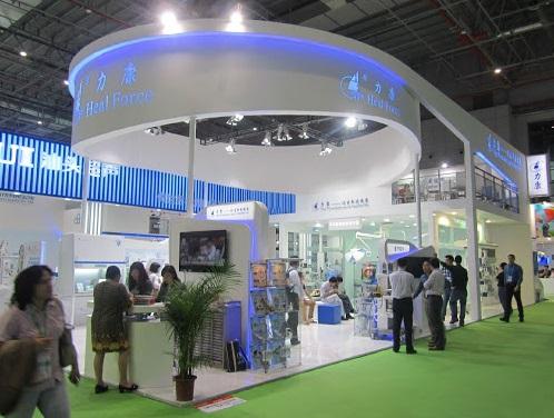 第59届全国制药机械博览会变更通知
