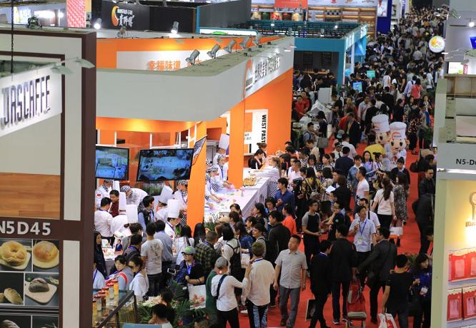 中国(上海)国际秋季烘焙展览会