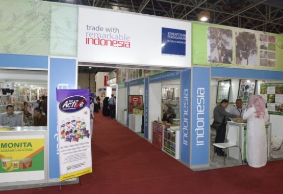 沙特吉达国际食品、包装及酒店展览会