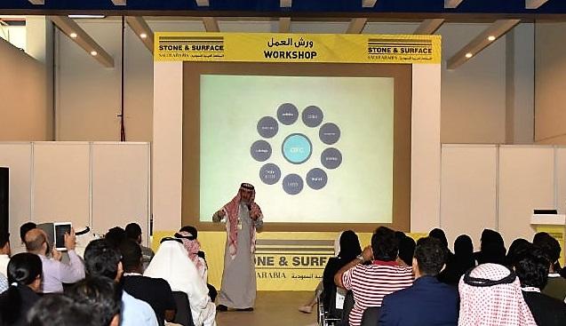 沙特吉达国际石材展览会