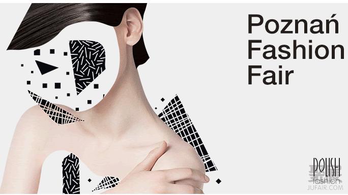波兰波兹南国际皮革展览会