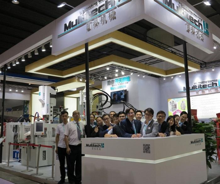 中国(深圳)国际塑料橡胶工业展览会_现场照片