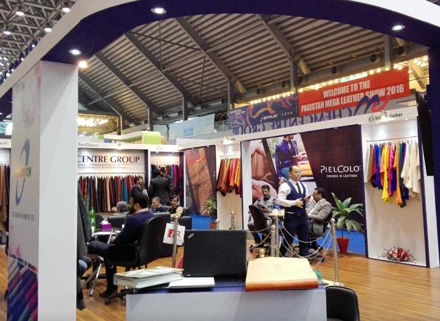 巴基斯坦卡拉奇国际纺织皮革展览会