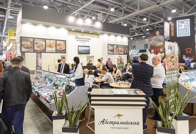 俄罗斯莫斯科国际酒店业展览会