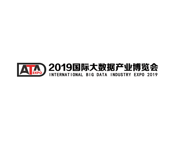 2019北京国际智慧城市、物联网、大数据博览会_现场照片
