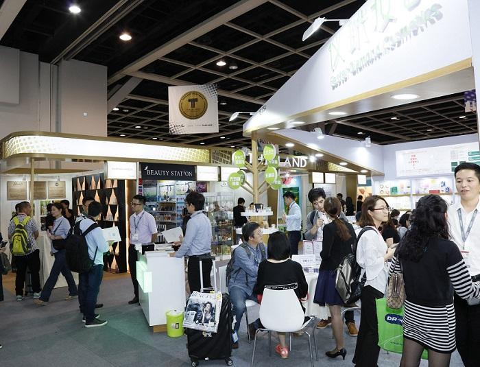 香港国际亚太美容包材展览会_现场照片