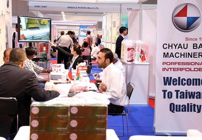 迪拜国际造纸卫生纸及加工工业展览会