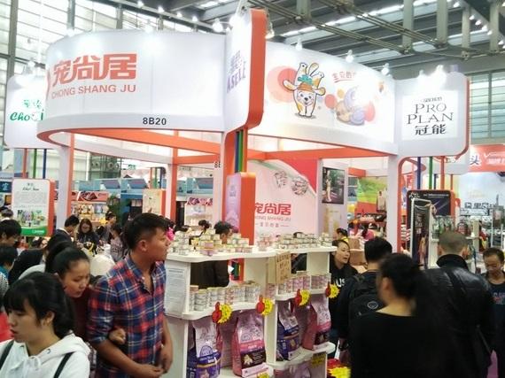 中国(深圳)国际宠物用品展览会