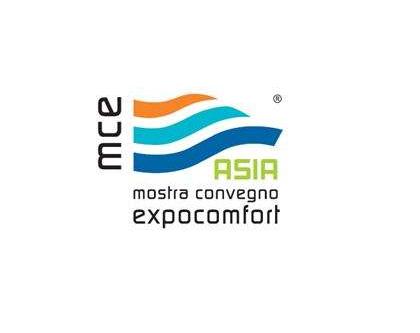 新加坡国际供暖、空调、制冷设备展览会