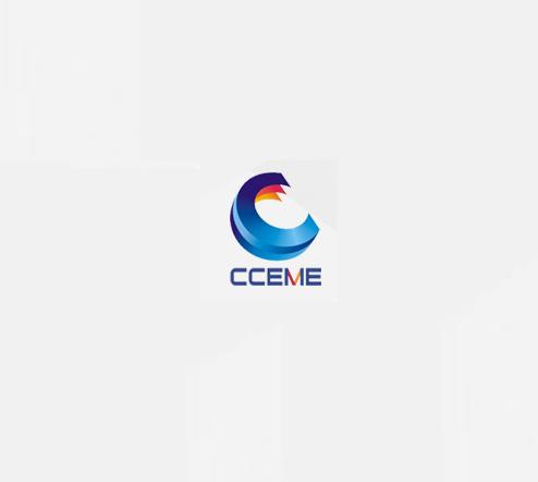 中国中部国际装备制造业博览会(合肥制博会)_现场照片