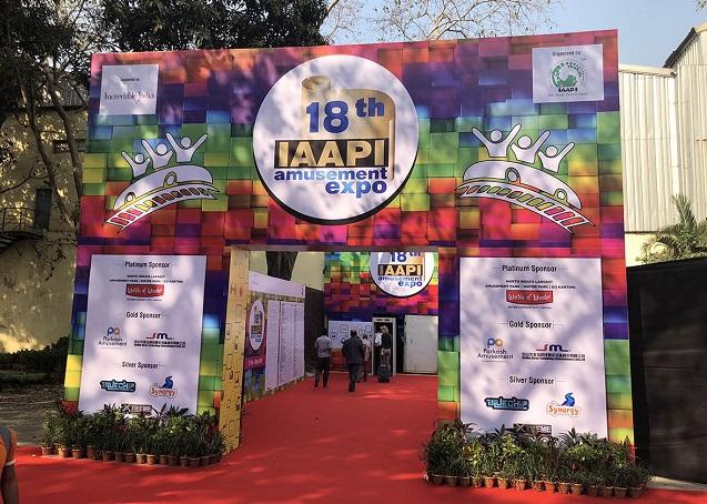 印度孟买国际主题公园及游乐设备景观展览会