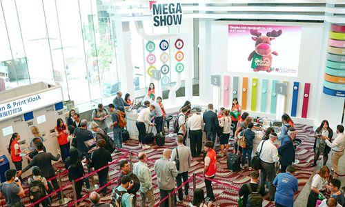 香港国际陶瓷卫浴展览会