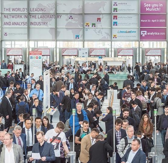德国慕尼黑国际实验室仪器博览会