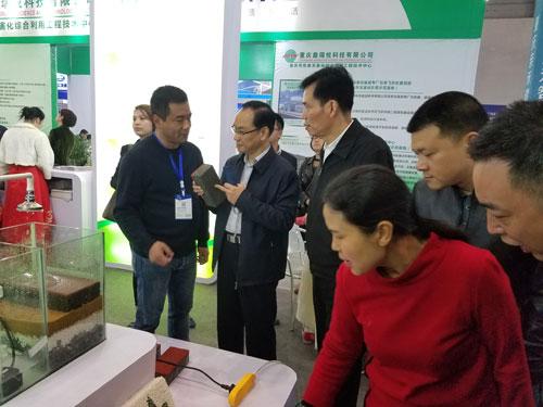 中国(长春)国际环保水处理及泵阀管道展览会