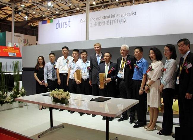 中国(上海)国际广告技术设备展览会