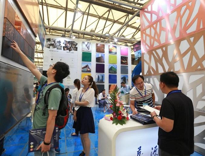 中国(上海)国际墙面墙材技术展览会_现场照片