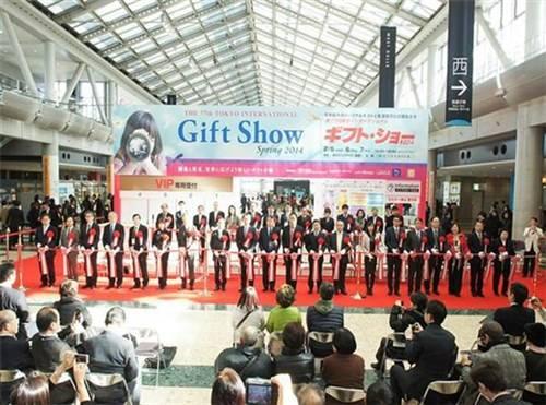 日本东京国际春季礼品及日用消费品展览会
